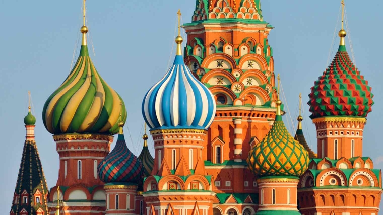 rusland vakantie