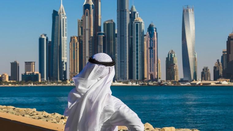 Prepaid Visa Card >> Reisdocumenten en rijbewijs Verenigde Arabische Emiraten