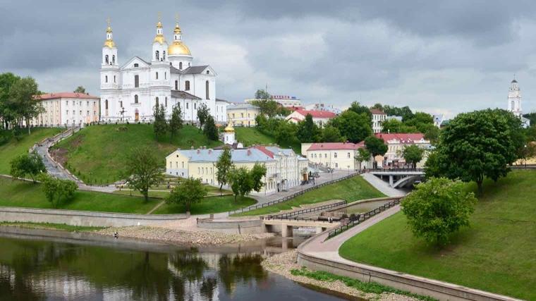 Gratis Online Daten In Wit-rusland Visum aanvragen