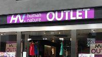 Tijdelijke Human Nature-outlets sluiten de deuren
