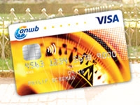 Visa Card september campagne 200x150.jpg